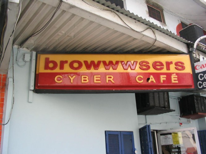 Browwwser's Cyber Cafe, in San Fernando.